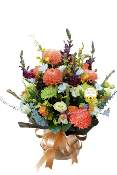 Golden Day Flowers Bouquet - Cream Box Gold Ribbon - Floral design